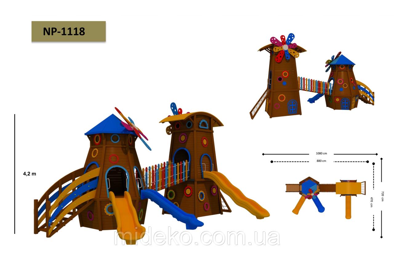 Детская игровая площадка 1118