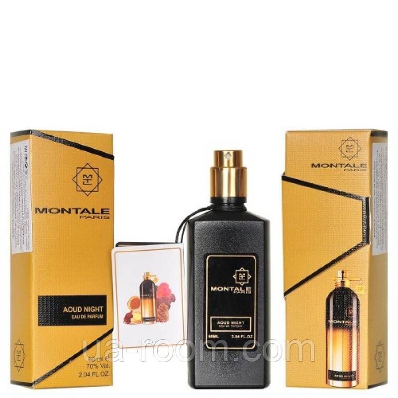 Мини-парфюм 60 мл. Montale Aoud night