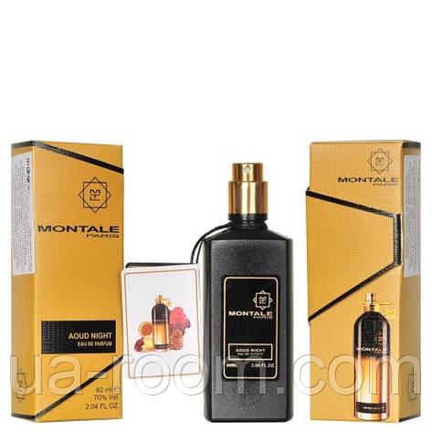 Мини-парфюм 60 мл. Montale Aoud night, фото 2