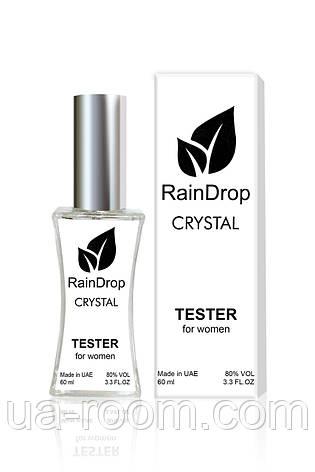 Тестер женский Rain Drop Crystal, 60 мл., фото 2