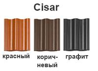 Харцер Cisar