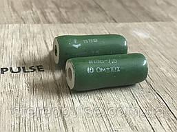 Резистор ПЭВ-7.5 вт      10 Ом   130 Ом  330 Ом 820 Ом  1.1 кОм .  3.3 кОм