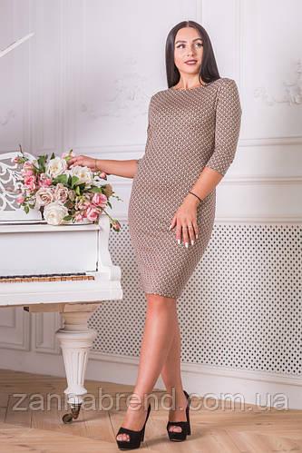 b6ff1faf356 Женское осеннее платье трикотажное (французский трикотаж) - купить по  лучшей цене в Харькове от компании