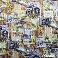 Мебельная ткань Принт Алвона 3( Производитель Мебтекс)