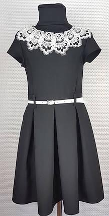 Школьное  платье Тина р.122-140 черное с белым воротничком, фото 2