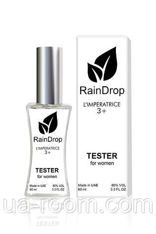 Тестер женский Rain Drop L'Imperatrice 3+, 60 мл., фото 2