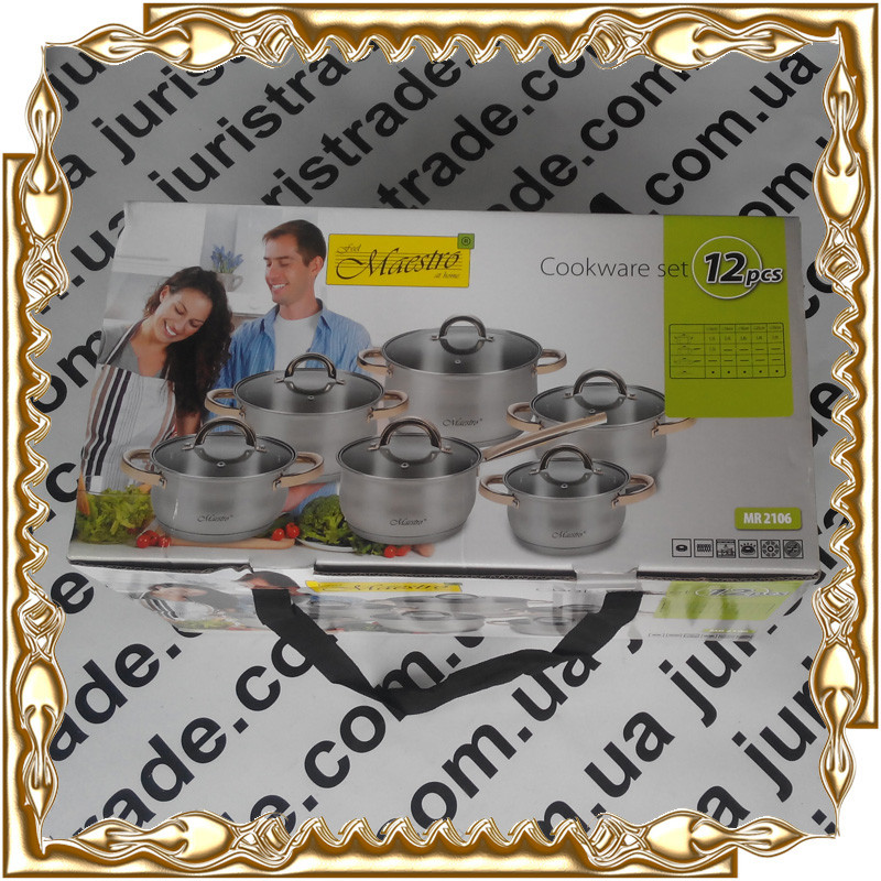 Посуда Maestro 12 предметов зол. MR-2106