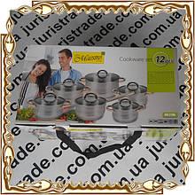 Посуд Maestro 12 предметів зол. MR-2106