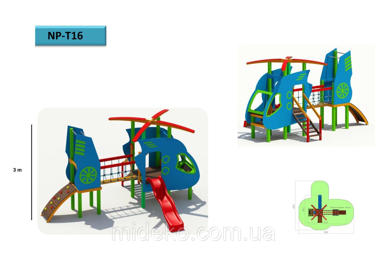 Детская игровая площадкаT-16