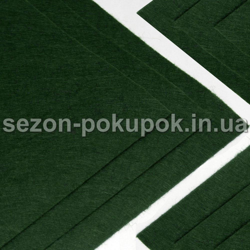 Фетр жесткий 1мм 20 х 25 см  Цена за 1 лист. Цвет - темно зеленый