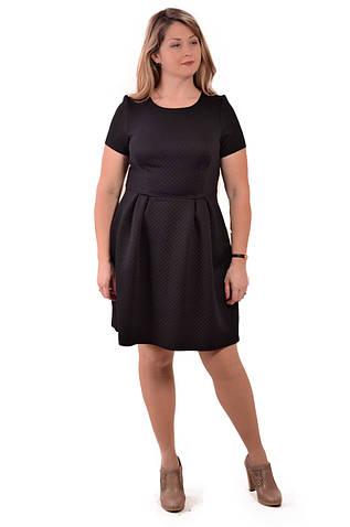 Черное маленькое платье колокол из плотного трикотажа Платье 184-2