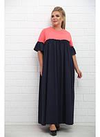 Женское платье в пол Декада коралл+ т.синий / размер 48-72