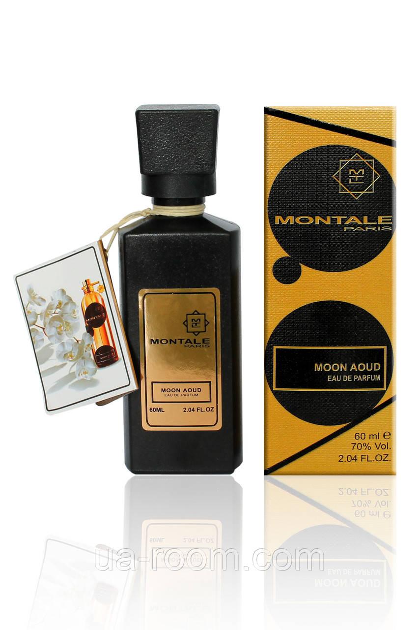 Мини-парфюм 60 мл. Montale Moon Aoud