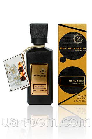 Мини-парфюм 60 мл. Montale Moon Aoud, фото 2