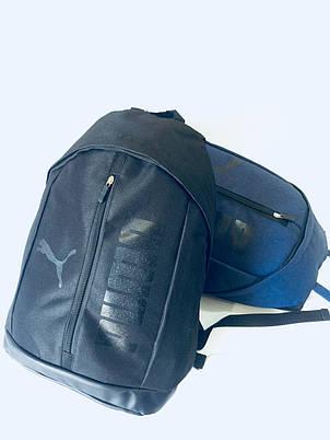 Рюкзак спортивньій R - 83 - 99 Puma, фото 2