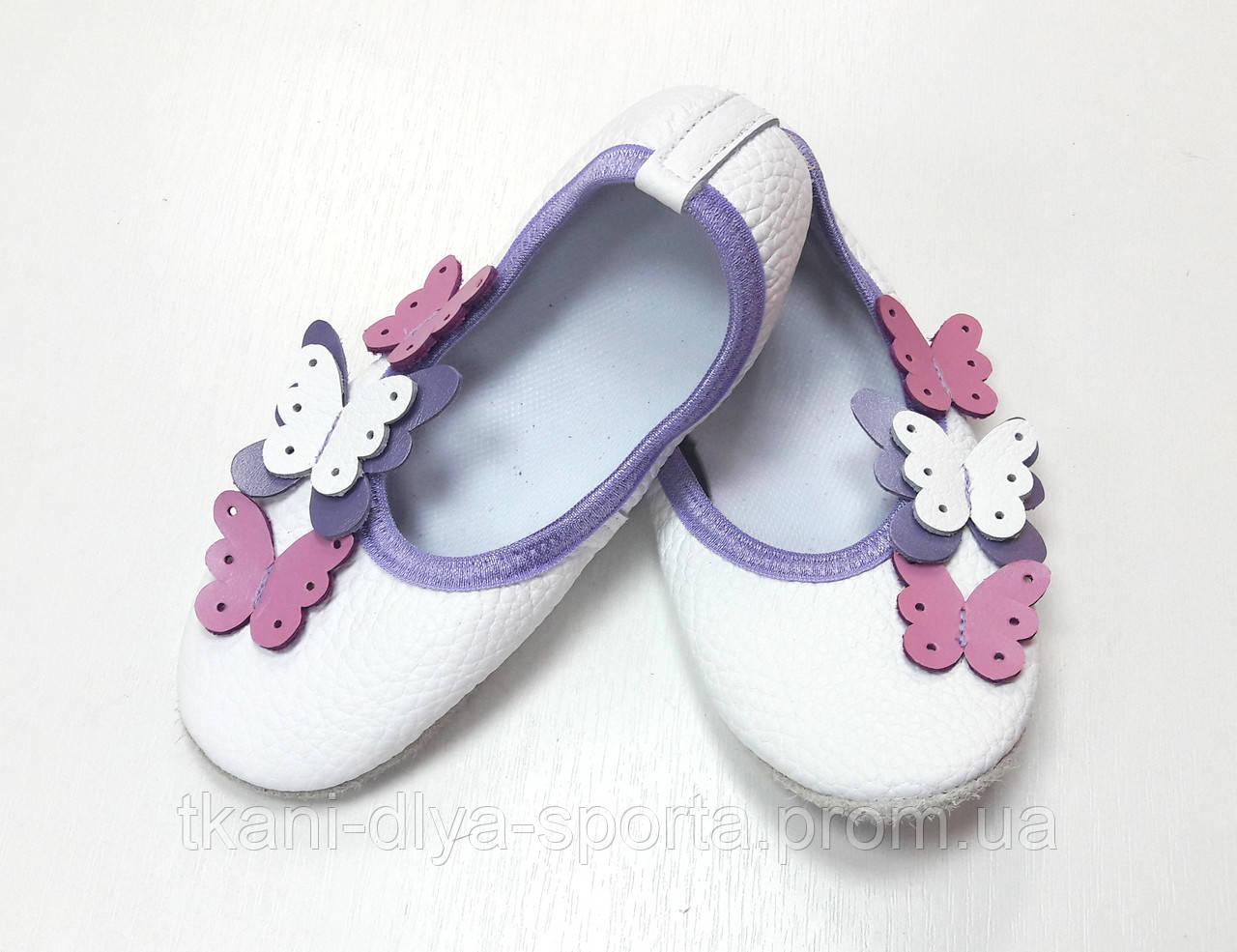 Чешки белые кожаные с цветными бабочками