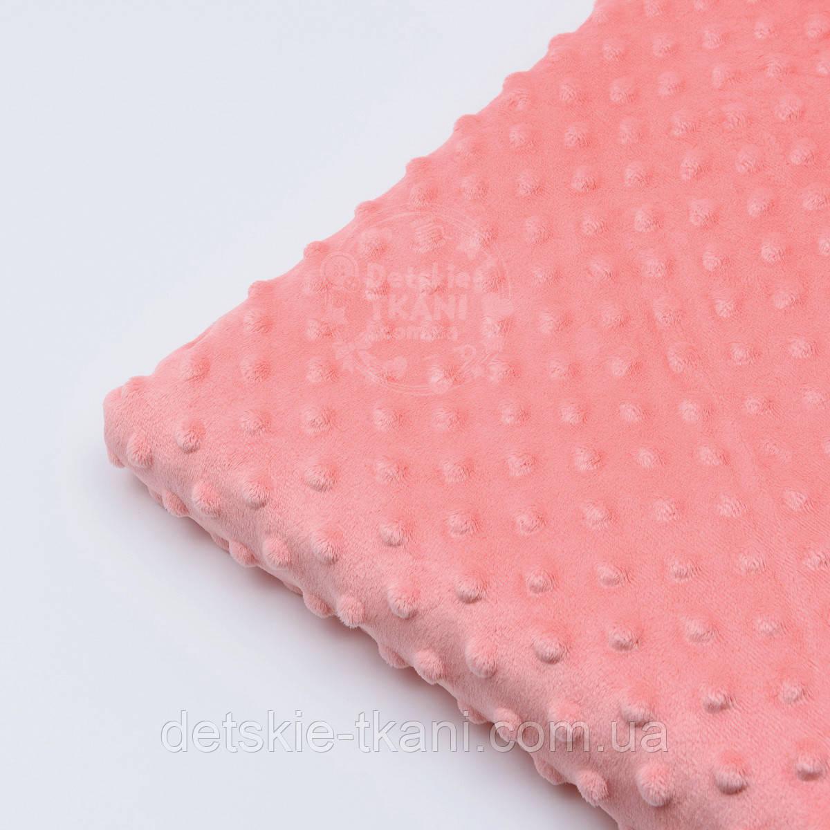 Лоскут ткани minky М-25 размером 20*79 цвета чайной розы.