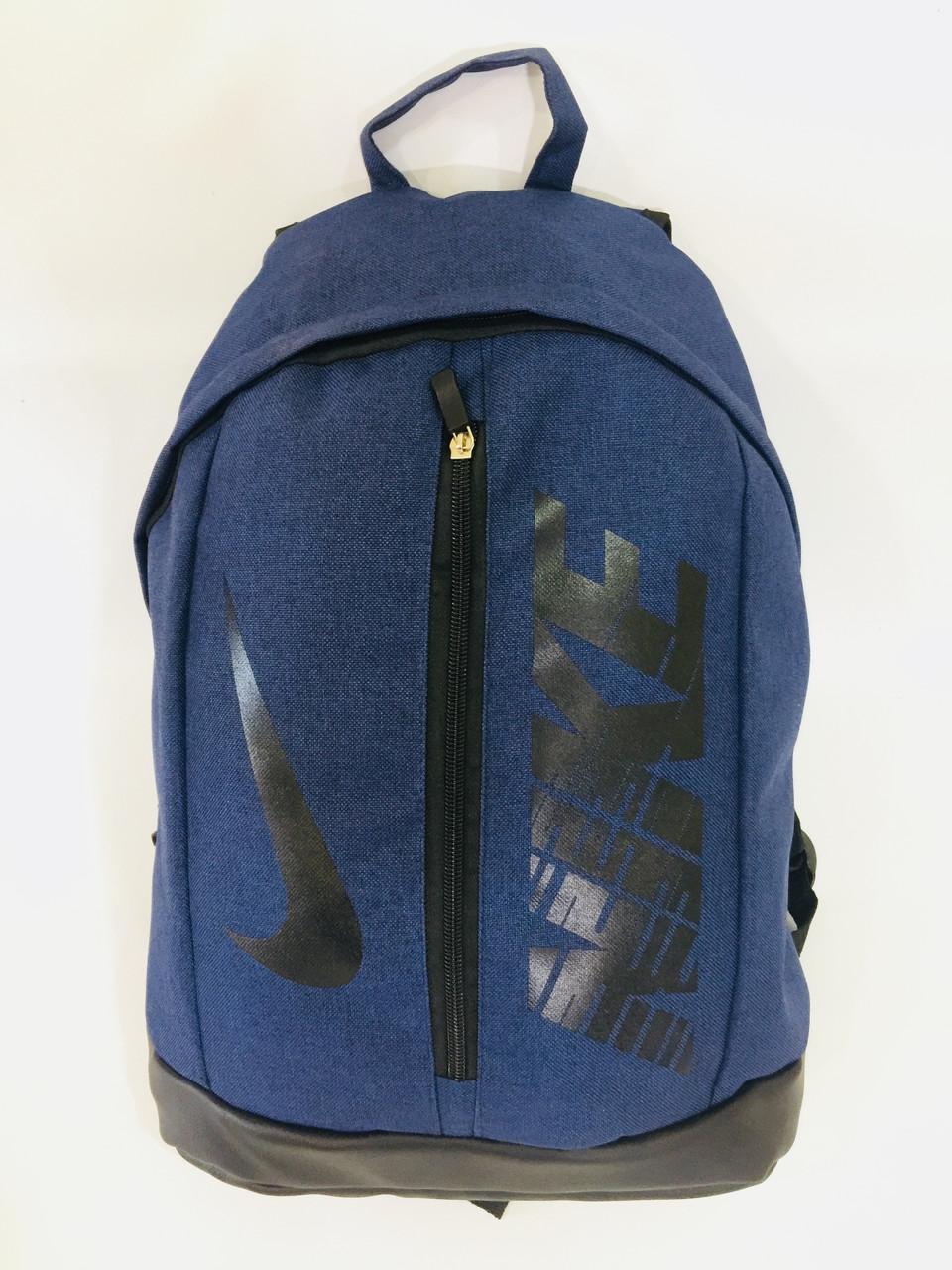 Рюкзак спортивньій R - 83 - 110 Nike
