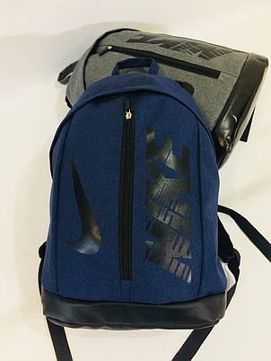 Рюкзак спортивньій R - 83 - 110 Nike, фото 2
