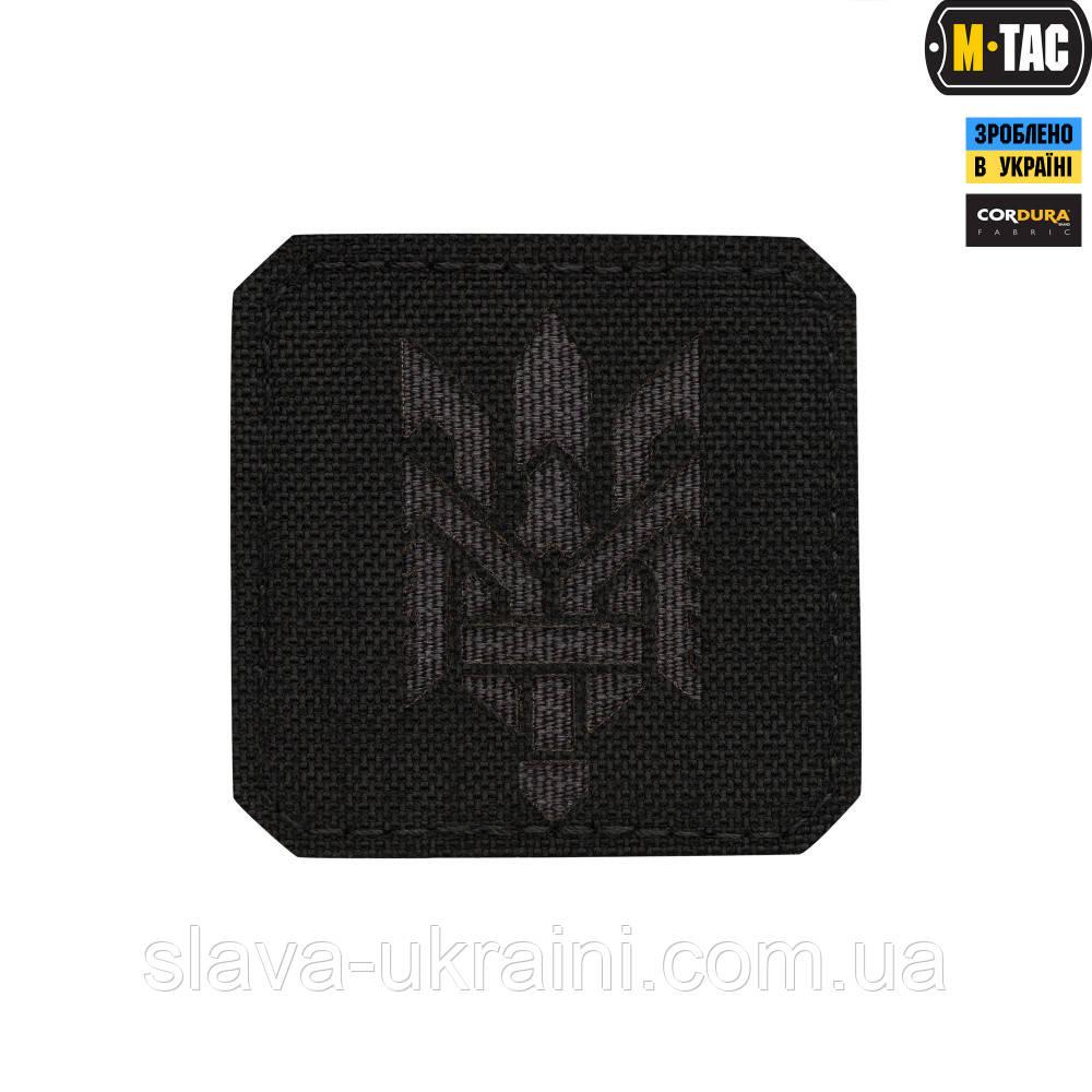 Нашивка M-Tac Тризуб (стилизация) Малая Black/Grey