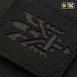 Нашивка M-Tac Тризуб (стилизация) Малая Black/Grey, фото 2