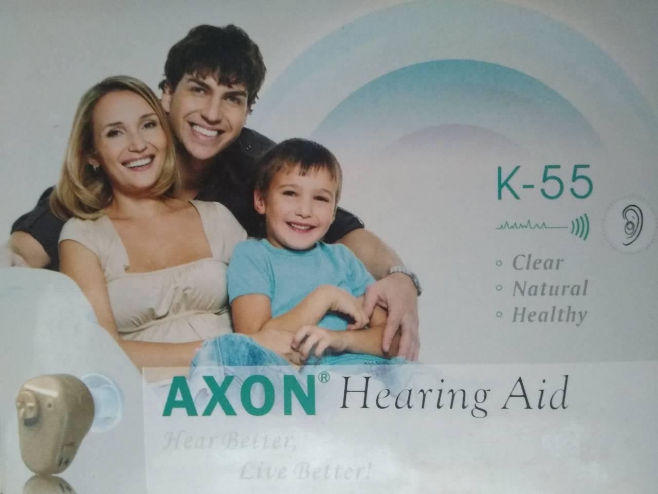 Слуховой аппарат внутриушной Axon K-55