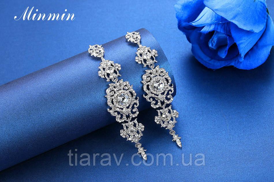 Сережки люстри з кристалами довгі, весільна біжутерія