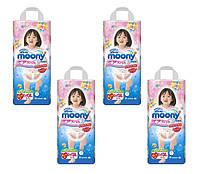Трусики Moony Big XL (12-17 кг), для Девочки, 4х38 шт