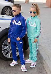 Детский спортивный костюм турецкий трикотаж 122-152 Fila