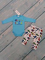 Боди и штаны для мальчика  на 6,9 месяцев (интерлок)