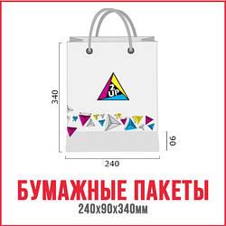 Бумажный пакет 24х34