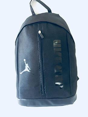 Рюкзак спортивньій R- 83 - 99 Jordan, фото 2