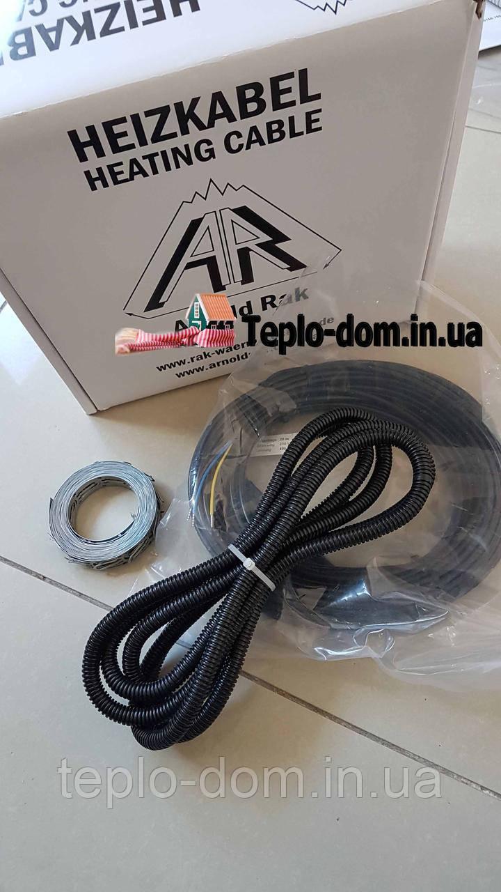 Нагревательный кабель .обогрев дома 6 м.кв ( Arnold Rak ) Германия
