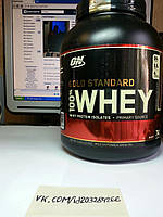 Протеин, Optimum Nutrition 100% Whey Gold Standard 2,27кг