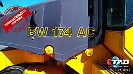 Комбинированный каток Bomag BW174 AC (2004 г.), фото 3