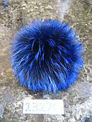 Меховой помпон Чернобурка, Синий, 15 см, 13270
