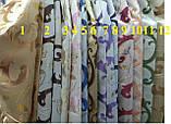 Красивая ткань на метраж и опт. ширина 1,5 м  Разные цвета, фото 3