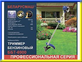 Потужна мотокоса Беларусмаш 6900 Вт
