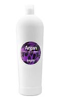 Кондиционер для волос Kallos Argan, 1000мл