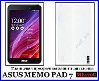 Защитная глянцевая пленка для планшета Asus Memo Pad 7 Me170C Me170CX