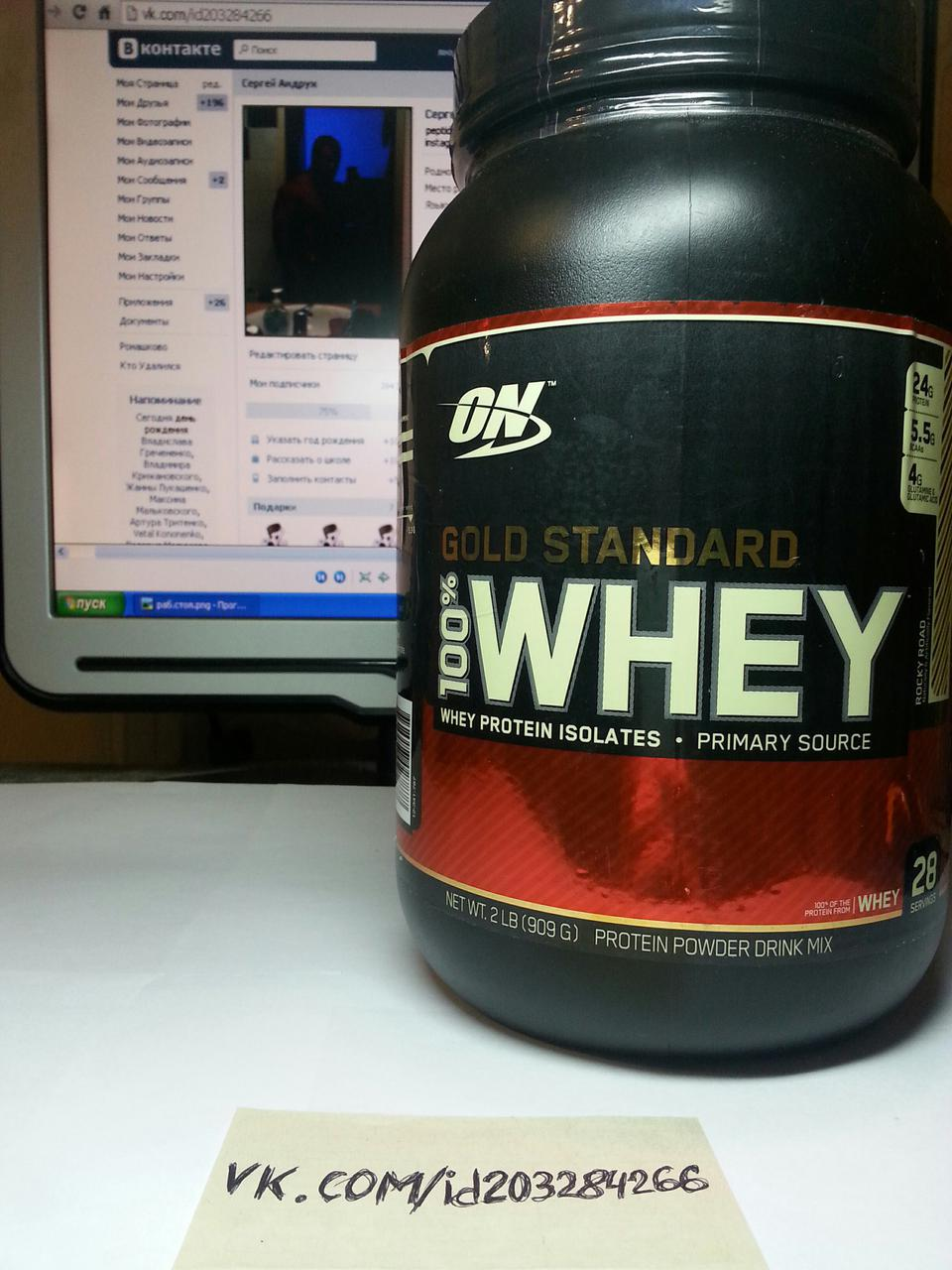 Протеин, Optimum Nutrition 100% Whey Gold Standard 908г