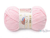 Himalaya_Dolphin Baby_Жемчужно-розовый №80303