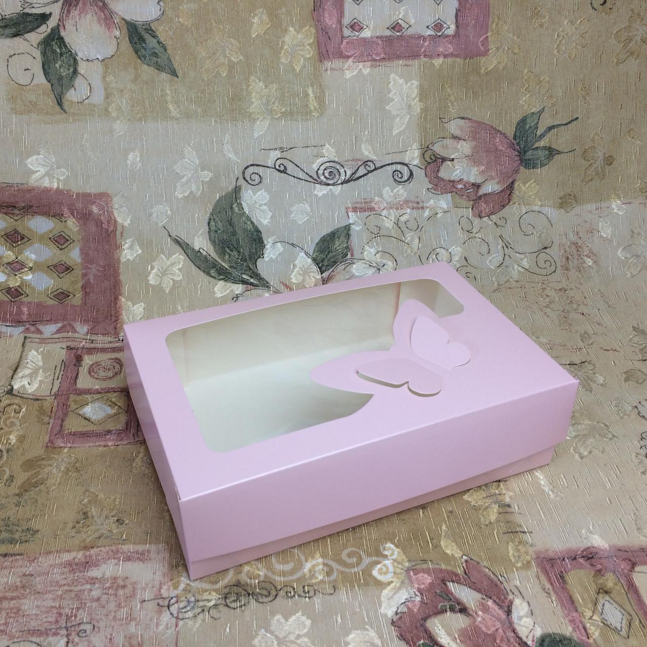 Коробка под зефир / *h=6* / 230х150х60 мм / печать-Пудр / окно-Бабочка / лк
