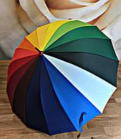 Женский зонт- трость радуга