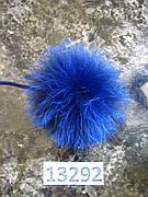Меховой помпон Чернобурка, Синий, 10 см, 13292