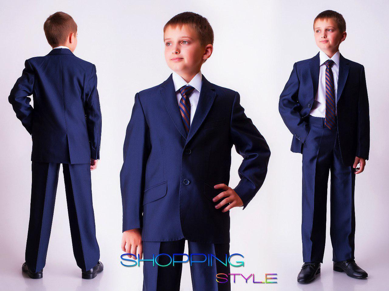 Костюм школьный для мальчика Синий р. 122-146 39дол и р.152-174 44дол