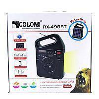 Портативная колонка-радио Golon RX-498LS с аккумулятором