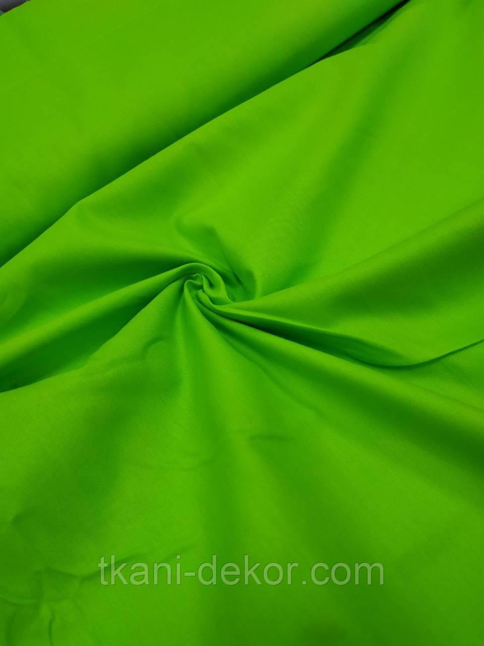 Сатин (хлопковая ткань) ярко - зеленый однотонный