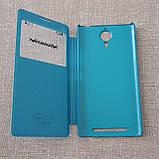 Чехол Nillkin Sparkle Lenovo P90/K80 turquoise EAN/UPC: 6956473299516, фото 8