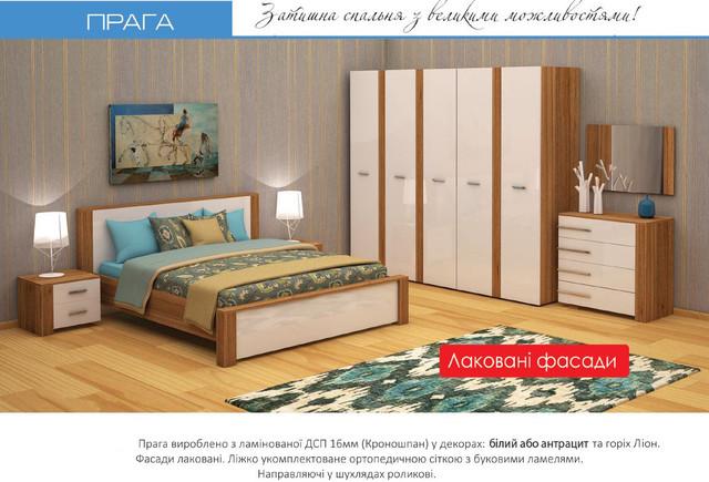 Шкаф 2-дверный Прага белый, антрацит в составе спальни Прага